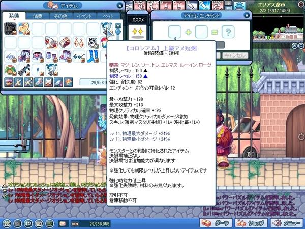 SPSCF0027.jpg
