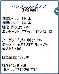 SPSCF0070_20120410004453.jpg