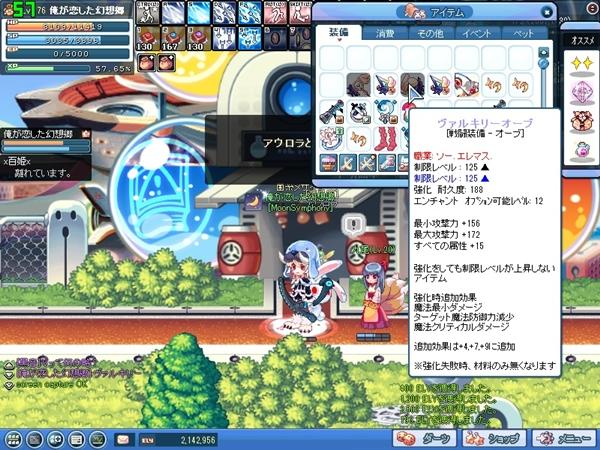 SPSCF0072_20120410004452.jpg