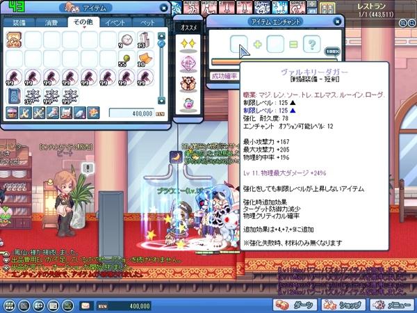 SPSCF0073.jpg