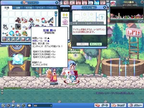 SPSCF0074.jpg