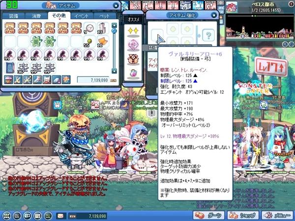 SPSCF0075_20120410004451.jpg