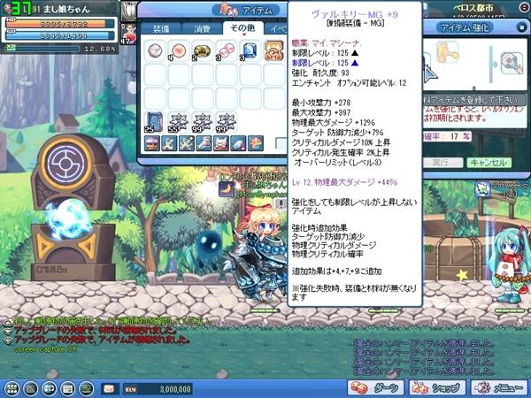 SPSCF0077.jpg