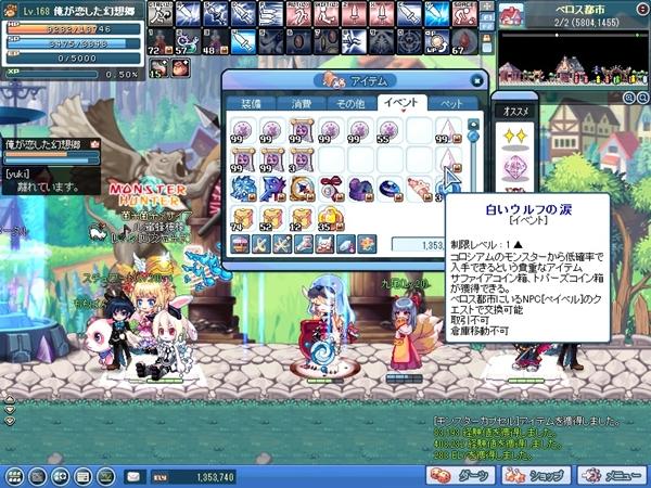 SPSCF0131.jpg