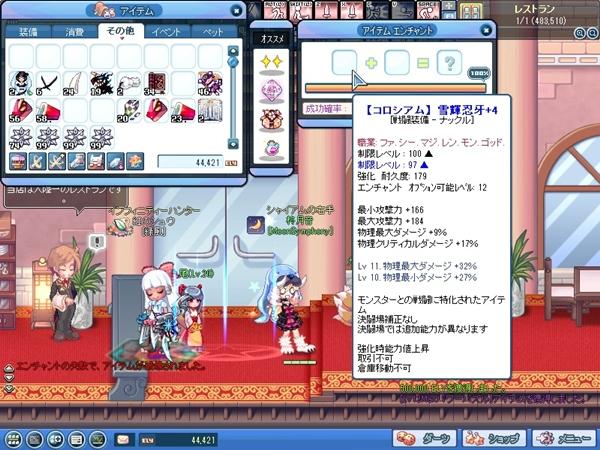 SPSCF0177.jpg