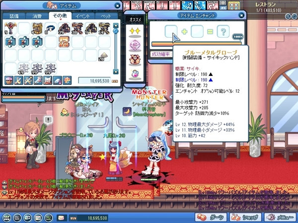 SPSCF0201.jpg