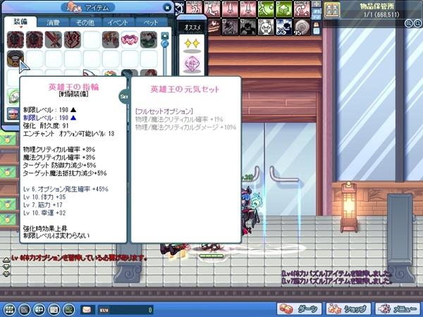 SPSCF0205.jpg