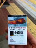 hongkong6.jpg