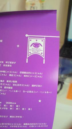 201105071415000.jpg