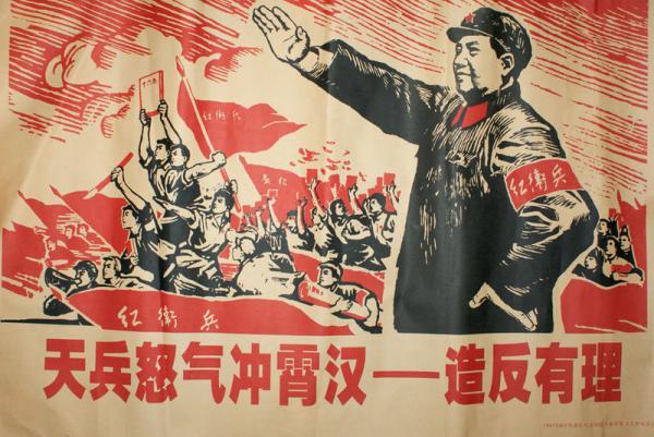 800px-Mao_Zedong_Cultural_Revolution_20110710104738.jpg