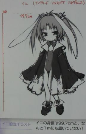 anime20ch76538.jpg