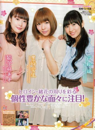 idol20ch33126.jpg