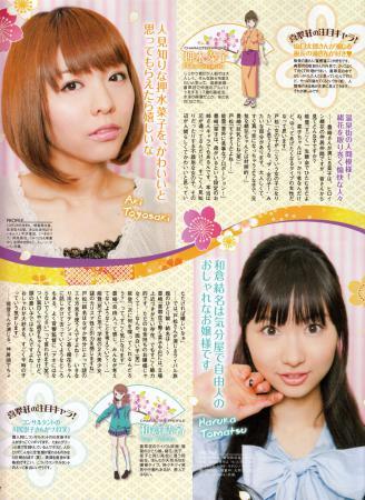 idol20ch33127.jpg