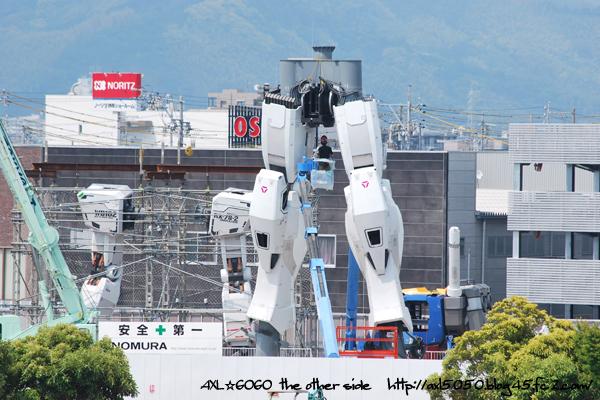 GUNDAM-001