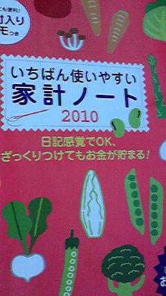 20091211180105