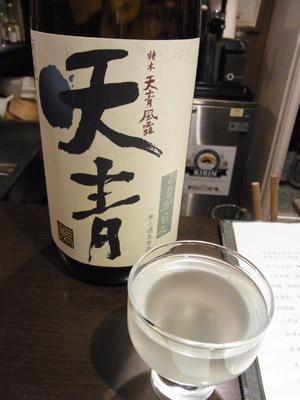sake216_06.jpg