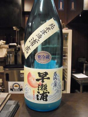 sake216_08.jpg