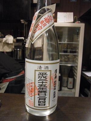 sake216_09.jpg