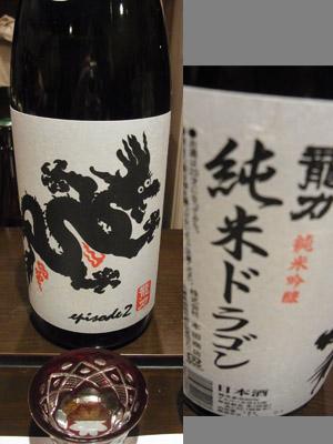 sake216_12.jpg