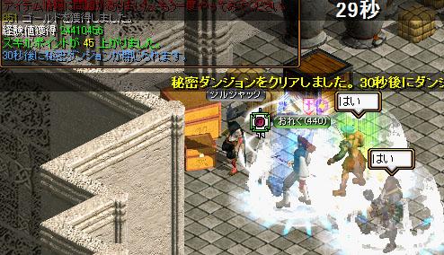 RedStone 09.11.15[01]