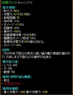 RedStone 09.11.08[02]