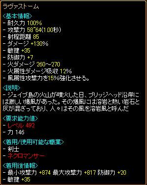RedStone 09.11.08[01]