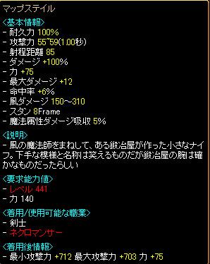 RedStone 09.11.08[00]