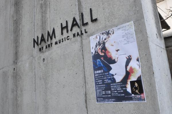 ナムホール入口