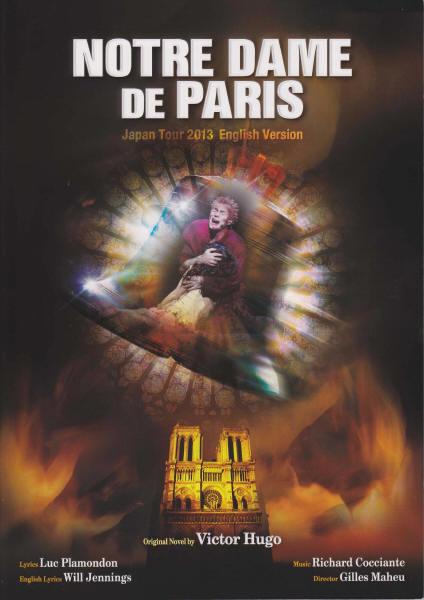 ミュージカル「ノートルダム・ド・パリ」プログラム
