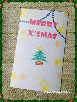 クリスマスカード作品例②