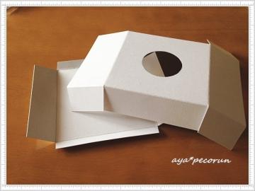 半分ティッシュケース 厚紙を切り出したところ