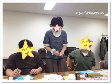2013.11.14 札幌商工会議所レッスン②