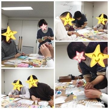 2013.11.14 札幌商工会議所レッスン③