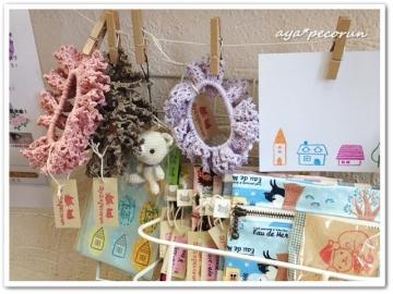 amica 納品 2013.12.11 ①