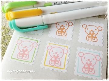 切手型シール白 印影 マイルドライナーでライン描き
