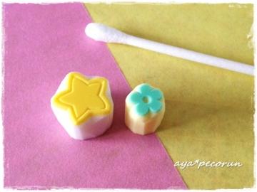 二重の星&ミニミニお花 印面