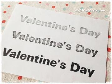 ESTAバレンタイン 文字はんこ 印影①