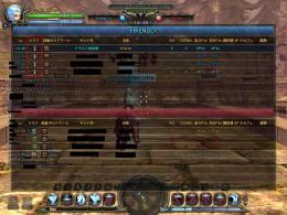 DN 2011-06-20 22-54-39 Mon