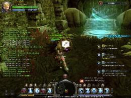 DN 2011-06-22 16-41-30 Wed
