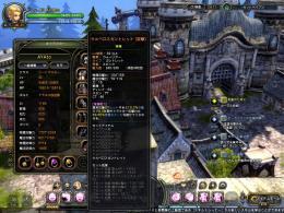DN 2011-06-28 14-59-31 Tue