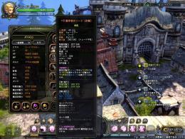 DN 2011-06-28 14-59-28 Tue