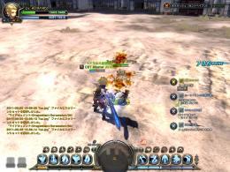 DN 2011-06-28 15-08-14 Tue