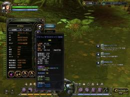 DN 2011-09-22 19-23-42 Thu