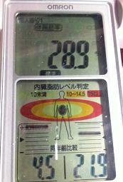 0217taishibou.jpg
