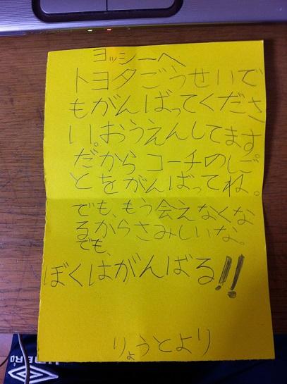 写真 2013-03-11 12 47 46