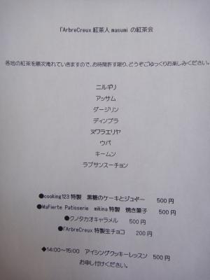 2012_0324_080005-DSC03030_convert_20120325173848.jpg