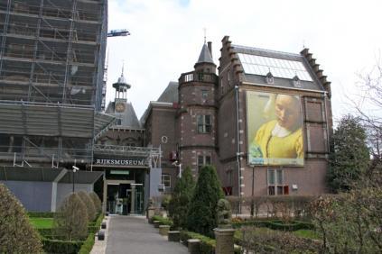 Amsterdam - 077