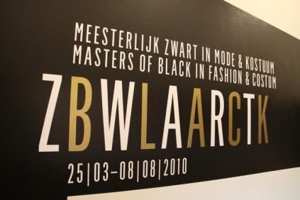 Mode Museum,Antwerpen - 01