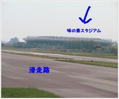 dc042661.jpg