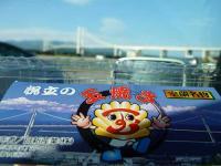 P1160984-AZUKI.jpg